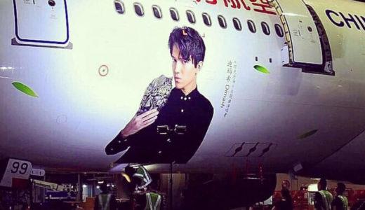 これに乗りたい 中国東方航空 ディマシュ dimash