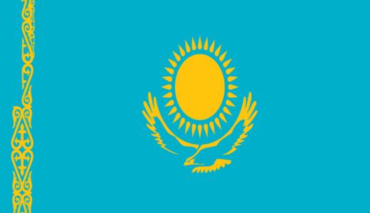 ごきげんな曲 カザフスタンソング DIMASH – KAZAKHSTAN SONG