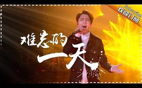 ディマシュ作曲 「unforgettable day」Composition of dimash「忘れられない日」(dimash)
