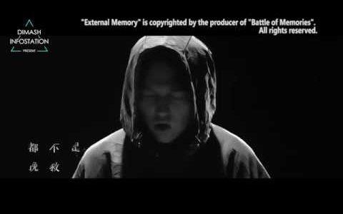 Eternal Memories  クールなディマシュの歌