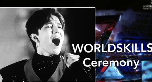 dimash worldskillskazan2019のパフォーマンス4曲 where love lives  ・Mademoiselle Hyde  ・The love of tired swans  ・Ogni pietra