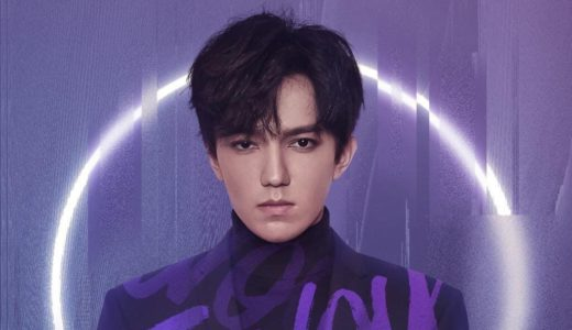 dimash ニューヨークでのソロコンサート決定! dimash has announced a solo concert decision in New York!