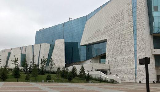 2019年のカザフスタンでのディマシュのソロコンサートARNAUその9 カザフ国立博物館見学