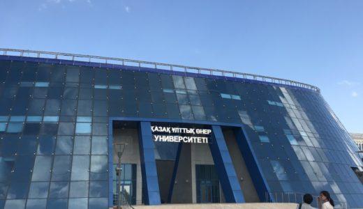 2019年のカザフスタンでのディマシュのソロコンサートARNAUその8 カザフスタン国立芸術大学編
