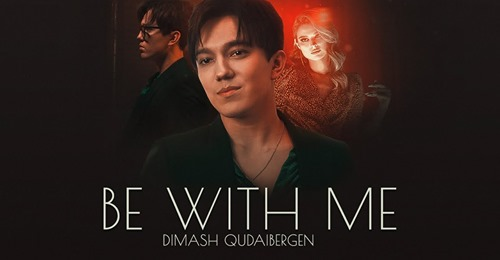 ディマシュ クダイベルゲンとは8 2021年 Who is Dimash?